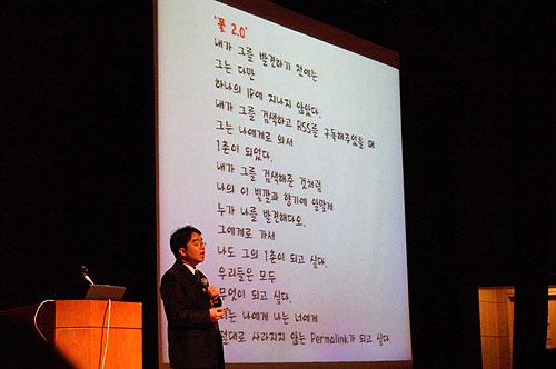 김춘수 꽃 2.0 - 전병국